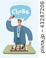 チェス ゲーム 試合のイラスト 43287206