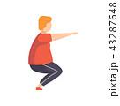 運動 男性 フィットネスのイラスト 43287648