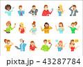 人々 人物 モバイルのイラスト 43287784