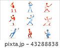 ベースボール 白球 野球のイラスト 43288838