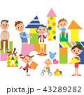 積み木で家 三世代家族 43289282