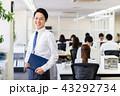 ビジネスマン ビジネス 手帳の写真 43292734