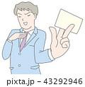 クールにカードをみせるビジネスマン 43292946