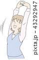 伸びをするOL 43292947