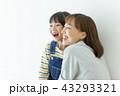親子 母親 娘の写真 43293321