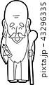 モノクロ 七福神 神さまのイラスト 43296335