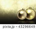 クリスマス オーナメント キラキラのイラスト 43296649