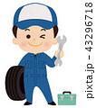 自動車整備士 男性 43296718