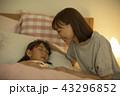 親子 子育て 就寝の写真 43296852