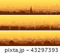 街 セット 組み合わせのイラスト 43297393