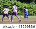 サッカー フットボール 男の子の写真 43299339