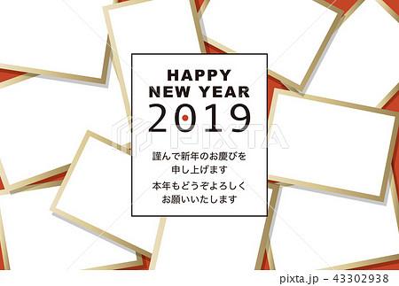 2019年賀状「大盛りフォトフレーム」ハッピーニューイヤー 日本語添え書き付き