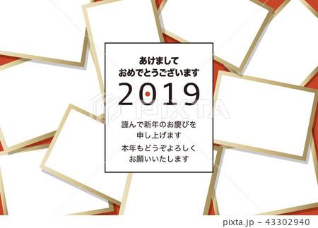 2019年賀状「大盛りフォトフレーム」あけおめ 日本語添え書き付き