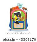 スクール 学校 カラフルのイラスト 43306170