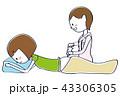 女性 白バック 注射のイラスト 43306305
