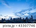 新宿 早朝 都市風景の写真 43307746