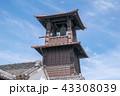 川越市 小江戸(こえど)観光 時の鐘 43308039