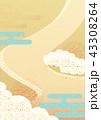 和柄 背景 和のイラスト 43308264