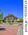 旧亀岡家住宅(福島県・伊達市) 43308519