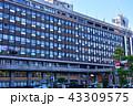 岡山県庁 役所 官公庁の写真 43309575
