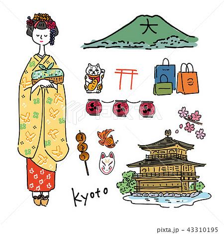 京都 シンプル イラスト セット 43310195
