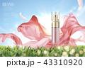 3Dイラスト 広告 布のイラスト 43310920