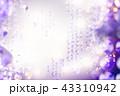 アブストラクト 抽象 抽象的のイラスト 43310942