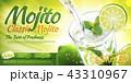 Classic mojito drink 43310967
