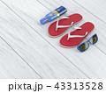 めくる フリップ ビーチサンダルのイラスト 43313528