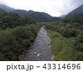 ドローン空撮・湯沢・貝掛温泉・清津川 43314696