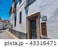 アルバイシン 世界遺産 町並みの写真 43316471