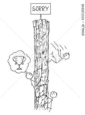 cartoon of men or businessmen climbing the rock hoping to win the