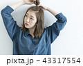 女性 髪 女の子の写真 43317554