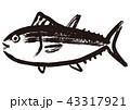 鮪 水彩画 水墨画のイラスト 43317921