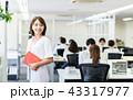 ビジネスウーマン オフィス ビジネスの写真 43317977