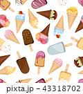 デザート アイス シームレスのイラスト 43318702