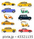 車 自動車 タクシーのイラスト 43321135