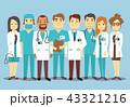 医師 医者 メディカルのイラスト 43321216