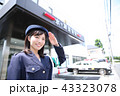 警察官 婦警 女性の写真 43323078