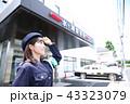 警察官 女性 警官の写真 43323079