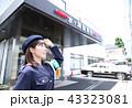 警察官 職業 女性の写真 43323081