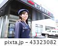 警察 警察官 女性の写真 43323082