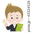 外国人 教師 先生のイラスト 43324526