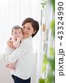 赤ちゃん ベビー お母さんの写真 43324990