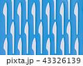 Knife Flat Lay Pattern 43326139
