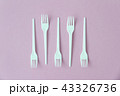 Fork Flat Lay Pattern 43326736