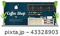 コーヒー お店 ショップのイラスト 43328903