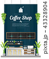コーヒー お店 ショップのイラスト 43328904