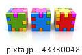 Colorful Puzzle Cubes 43330048