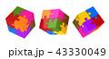 Colorful Puzzle Cubes 43330049